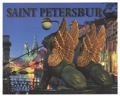 Saint Petersburg. History & Architecture. Санкт-Петербург. История и архитектура. Альбом (на английском языке)