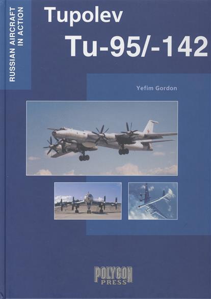 Gordon Y. Tupolev. Tu-95/-142