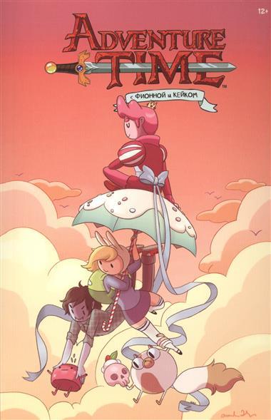 Adventure Time. Время приключений с Фионной и Кейком