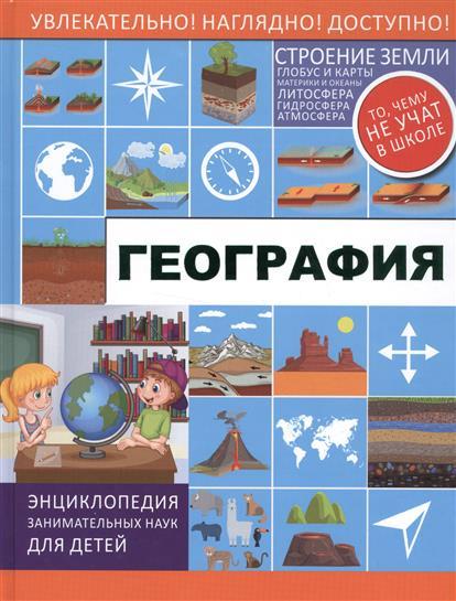 Прокопович Л. География монета номиналом 2 гривны петро прокопович украина 2015 год