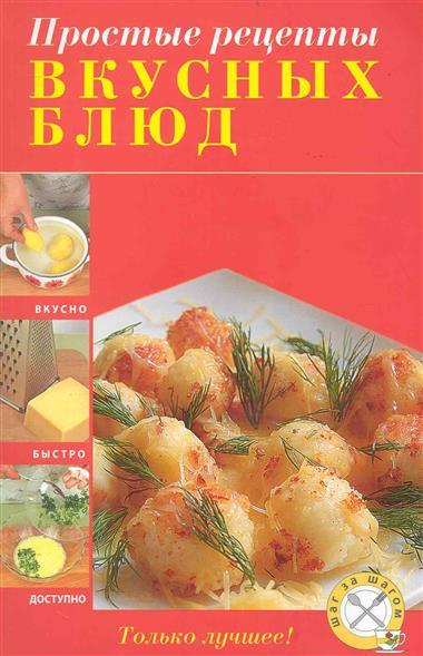 Лучший рецепт омлета