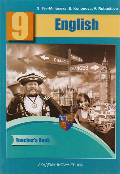 rainbow english 9 класс