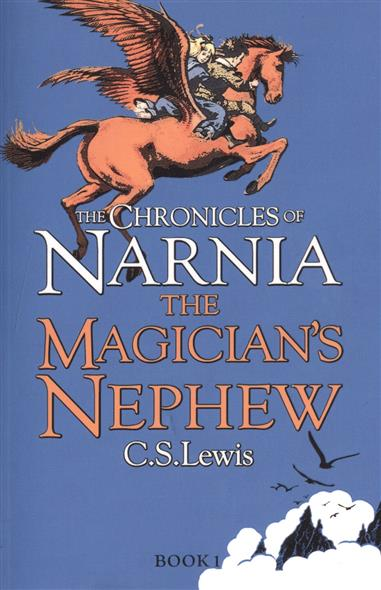 Lewis C. The Magician`s Nephew. The Chronicles of Narnia. Book 1 the chronicles of narnia horse and his boy