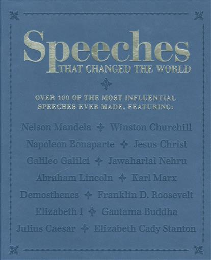 Speeches. That Changed the World inventions that changed the world level 4 cd