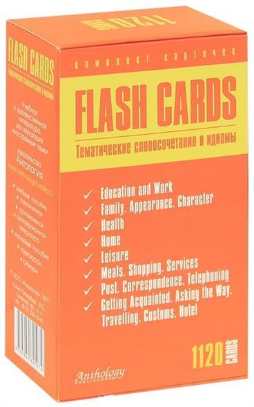 Тематические словосочетания и идиомы. Комплект карточек. Flash Cards (1120 cards)