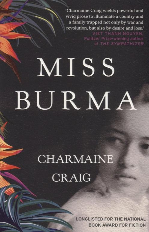 Craig C. Miss Burma ISBN: 9781611855074 burma 44