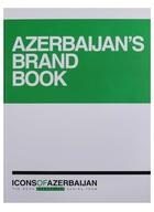 Книга об Азербайджане. Icons of Azerbaijan
