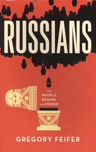 Feifer G. Russians. The People Behind the Power ISBN: 9781455573455 137 power