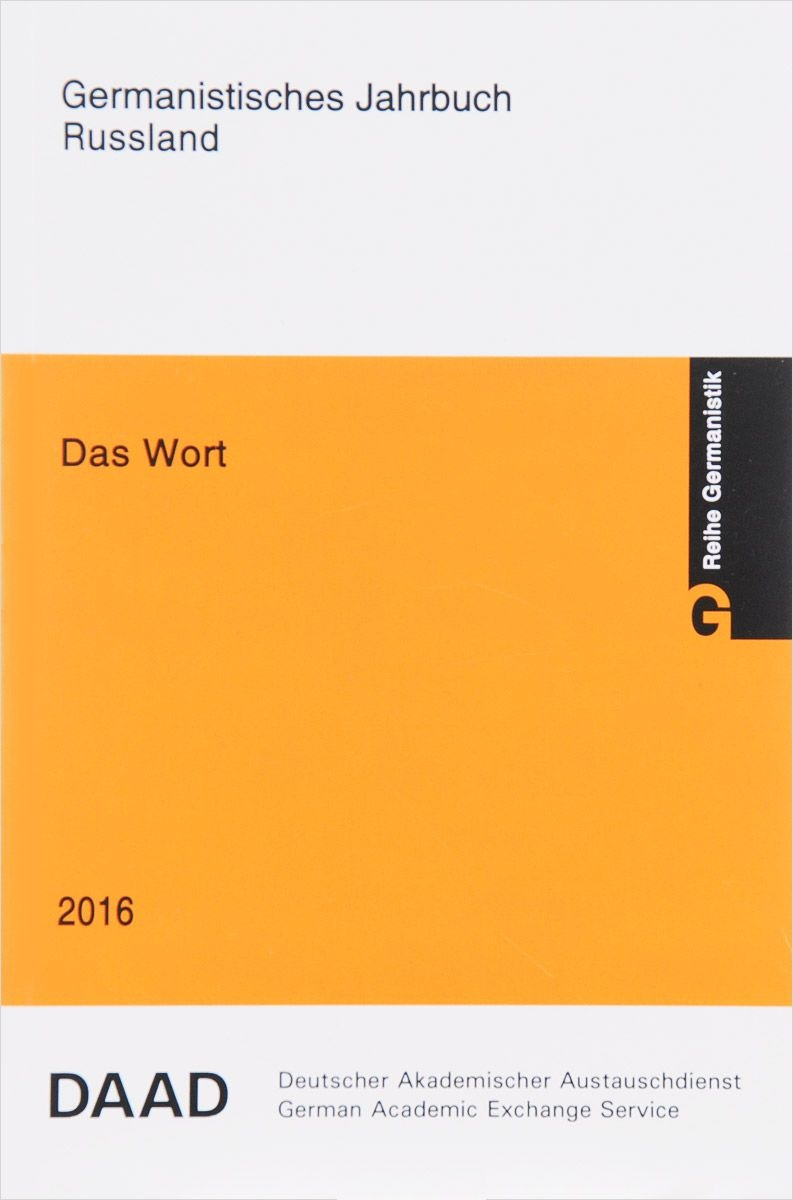 Das Wort Germanistisches Jahrbuch Russland 2016