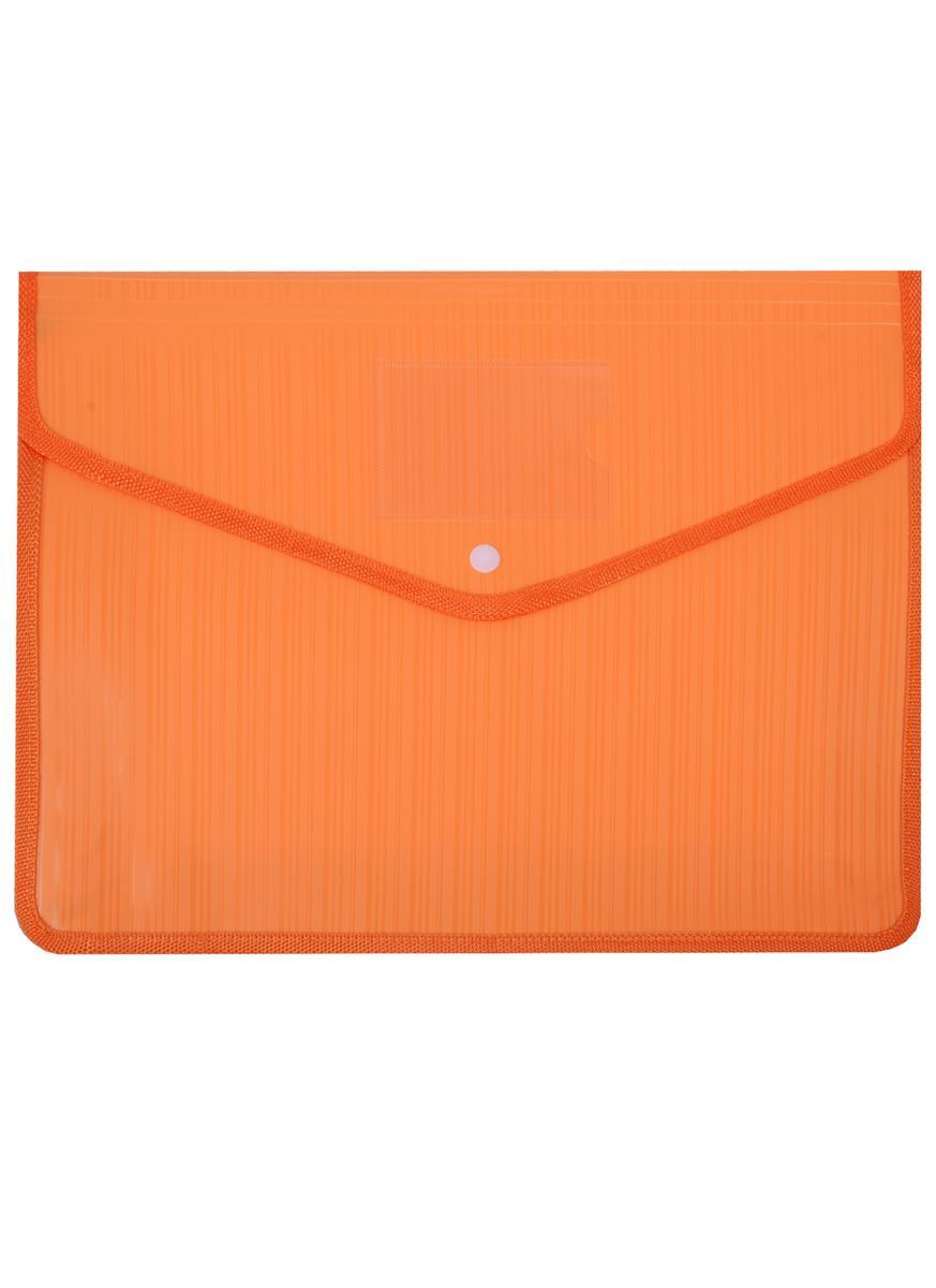 Папка-конверт А4+ на кнопке, неон, с расширением