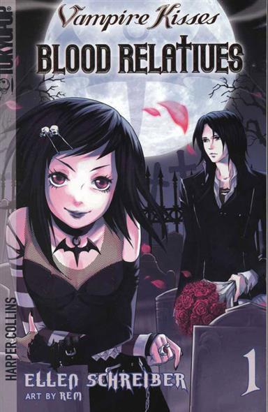 Комикс Поцелуй вампира т.1