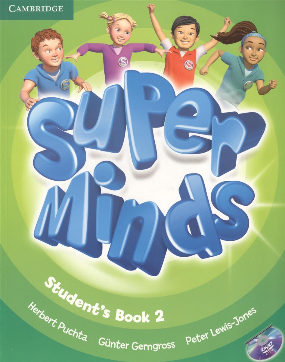 Gerngross G., Puchta H., Lewis-Jone P. Super Minds. Level 2. Student's Book (+DVD) (книга на английском языке) puchta h gerngross g devitt m get on stage cd dvd