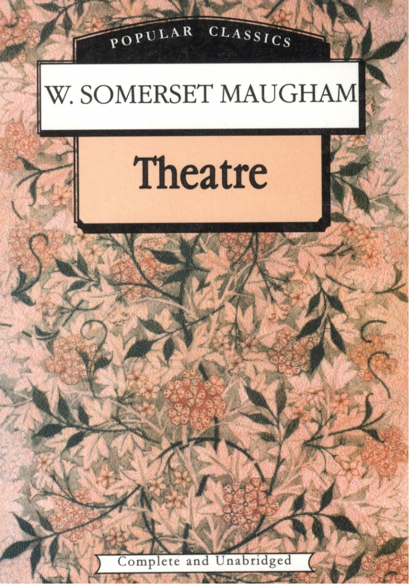 Maugham S. Maugham Theatre ISBN: 9785954200805 maugham s theatrе