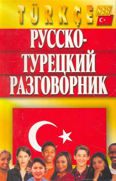 Турецкие фильмы для изучения языка