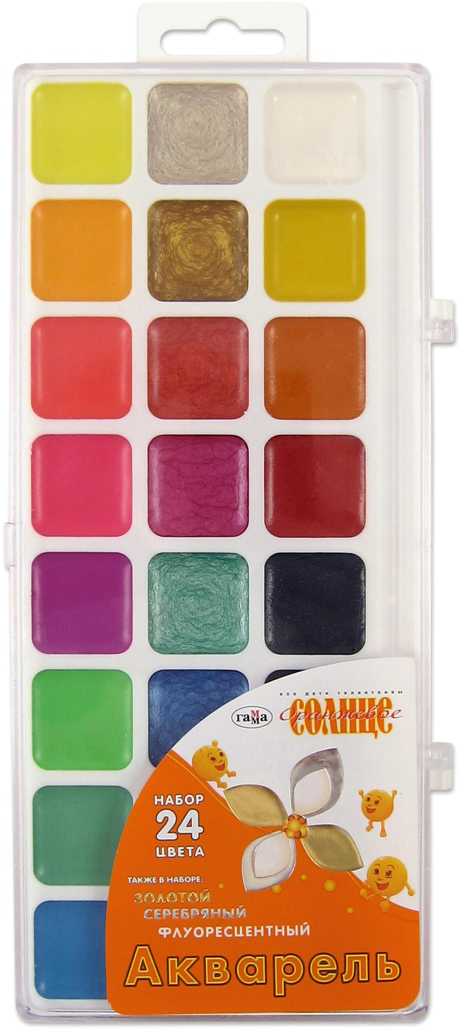Краски акварельные 24 цвета