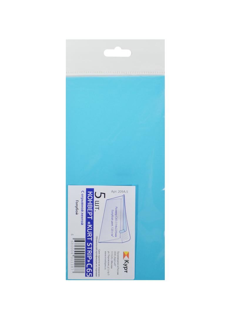 Конверт С65 (114*229) 05шт, 120 г, голубой, европодвес, Курт