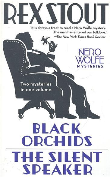 Black Orchids The Silent Speaker