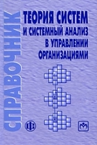 Учет анализ и аудит внешнеэкономической деятельности