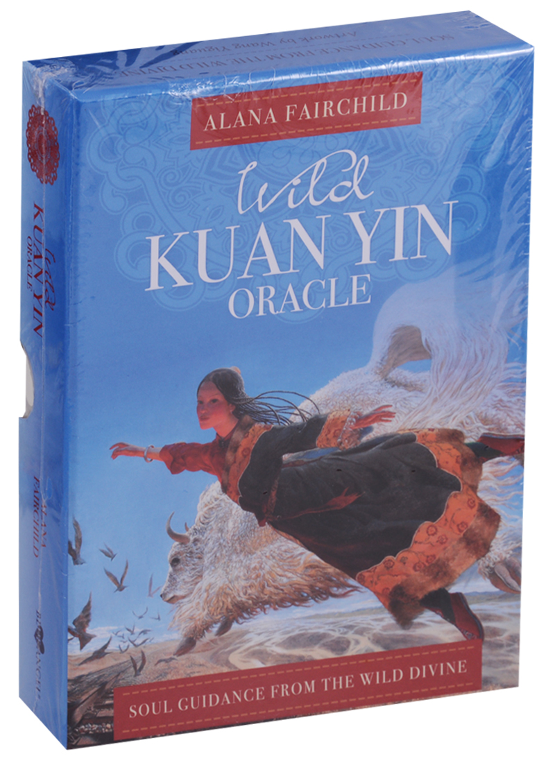 Fairchild A. Wild Kuan Yin Oracle / Дикий Оракул Гуань Инь (карты + инструкция на английском языке) магические послания богинь 44 карты инструкция