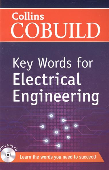 Key Words for Electrical Engineering (+CD) key words for hospitality cd