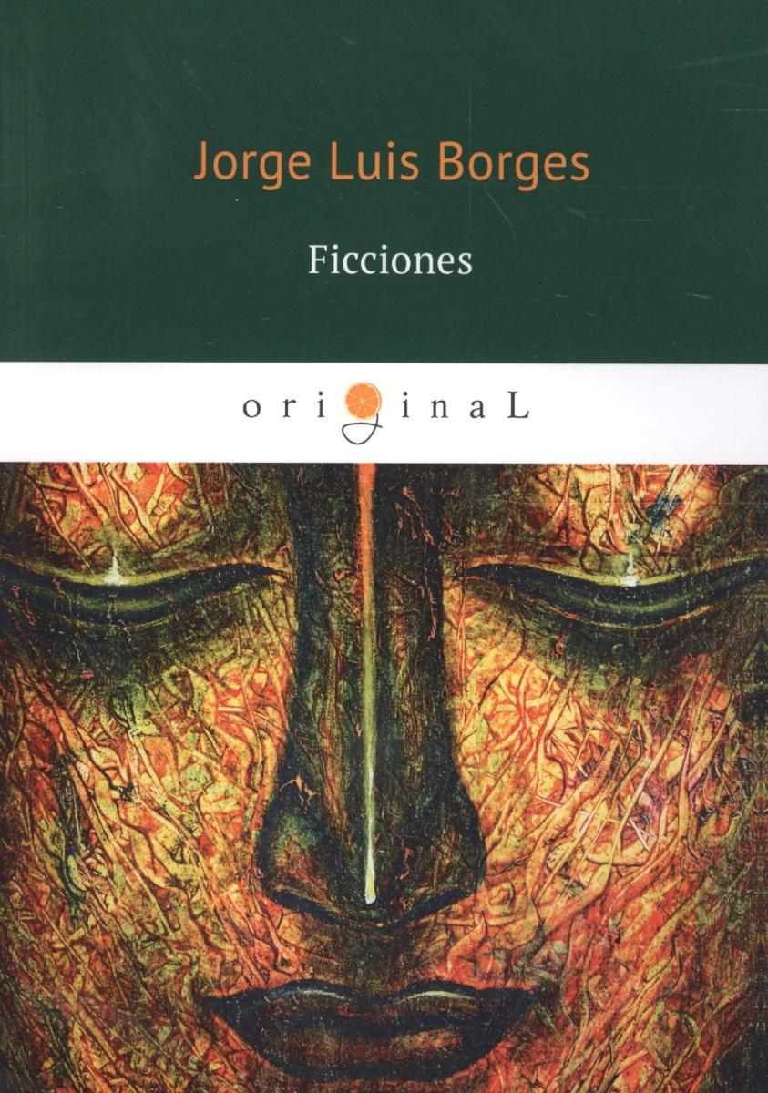 Borges J. Ficciones velante бра velante 321 501 01