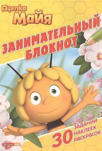 Баталина В. (ред.) Занимательный блокнот № ДРТР 1505 (