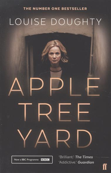Doughty L. Apple Tree Yard ISBN: 9780571334018 vamp 540 l