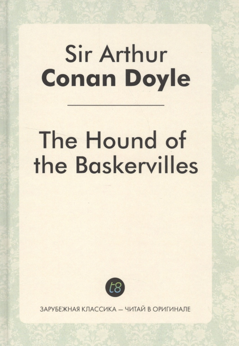 Doyle A. The Hound of the Baskervilles. Детективный роман на английском языке shending ld8001 a3 fancy seven color changing led faucet light green