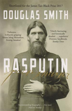 Smith D. Rasputin: The Biography kranish m trump revealed the definitive biography of the 45th president