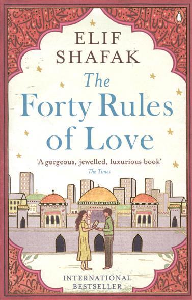 Shafak E. The Forty Rules of Love ночная рубашка the flower of love