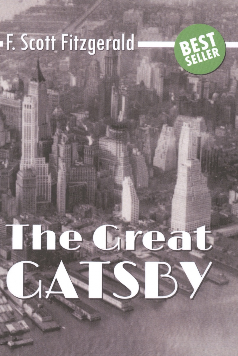 Fitzgerald F. The Great Gatsby gatsby pубашка