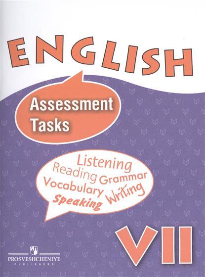 English. Assessment, Tasks / Английский язык. Контрольные и проверочные задания. VII класс