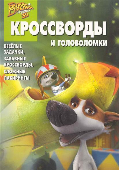 Сборник КиГ 1002