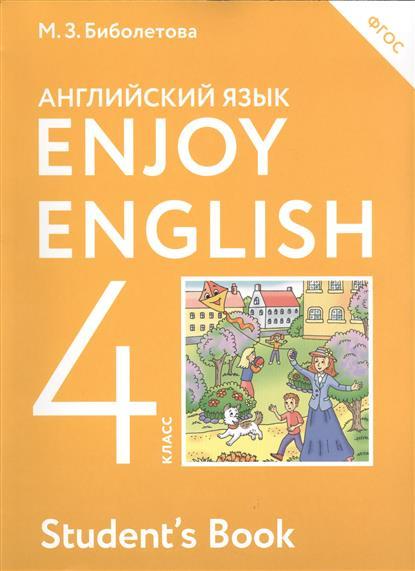 Enjoy English. Английский с удовольствием. Английский язык. Учебник для 4 класса общеобразовательных учреждений
