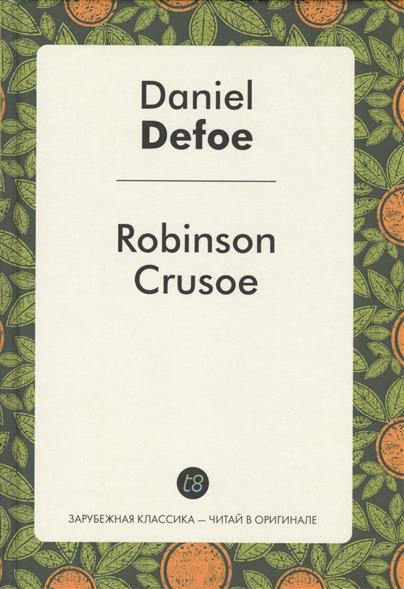 Defoe D. Robinson Crusoe