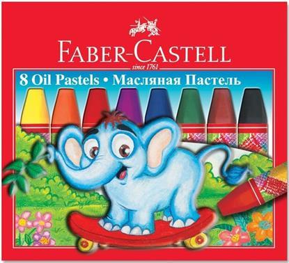 Пастель масляная Faber-Castell, 8 цв.