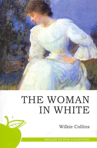 Женщина в белом