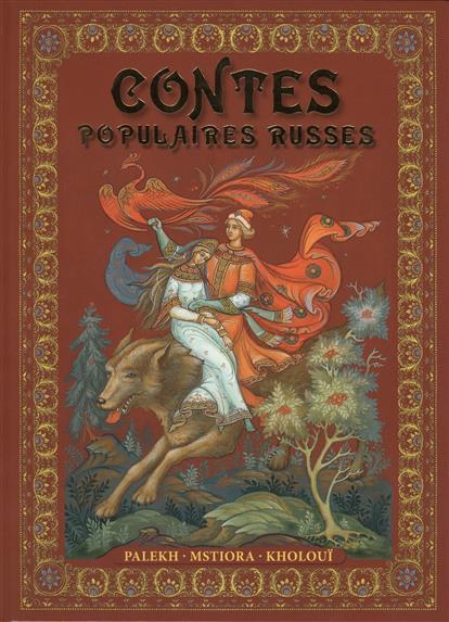 Lvova I. (red.) Contes Populaires Russes. Palekh, Mstiora, Kholoui lvova i edit russian fairy tales palekh mstiora kholui