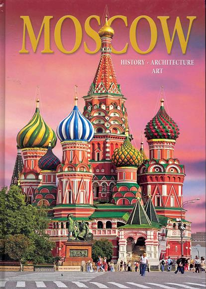Гейдор Т., Павлинов П. Москва История Архитектура Искусство Альбом