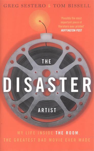 My Hookup Disasters Diary Liz Rettig