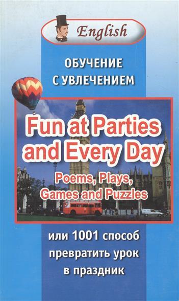 Федченко Е. (сост.) Обучение с увлечением или 1001 способ превратить урок в праздник