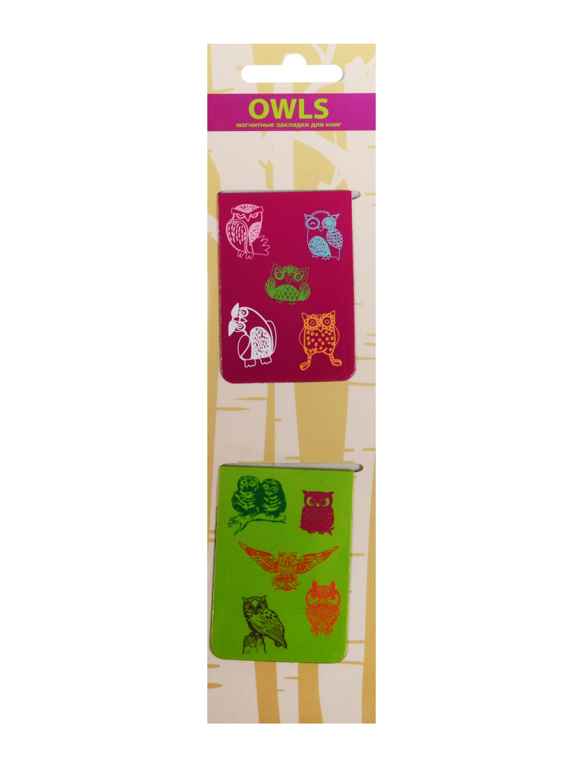 Магнитные закладки Совы (2 шт)