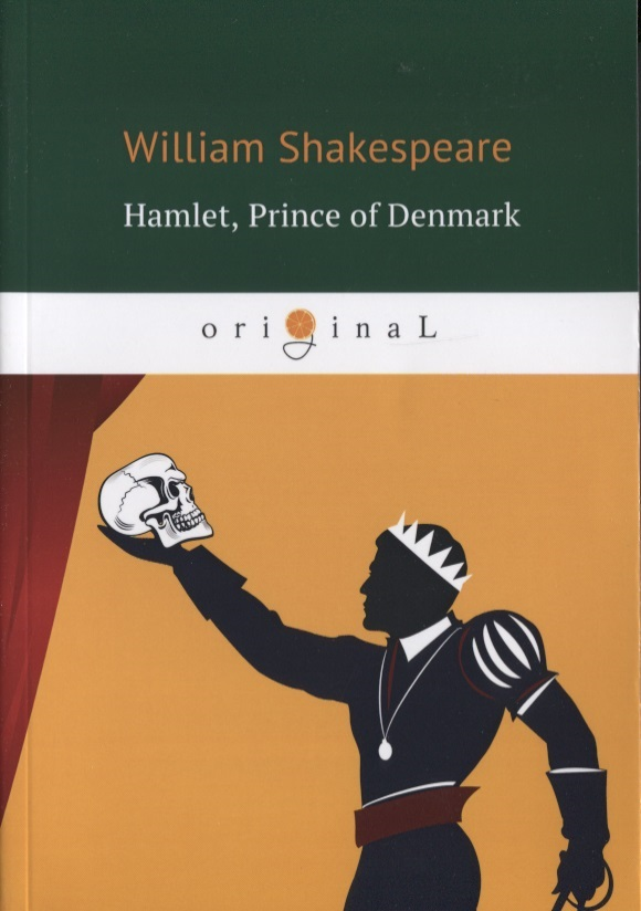 Shakespeare W. Hamlet, Prince of Denmark shakespeare w the merchant of venice книга для чтения