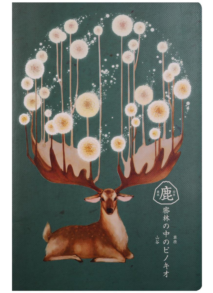 "Тетрадь ""Fairy deer"""