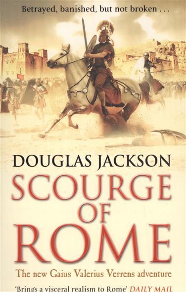 Jackson D. Scourge of Rome angel jackson бумажник