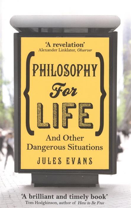 Evans J. Philosophy for Life пижама evans evans ev006ewscq22