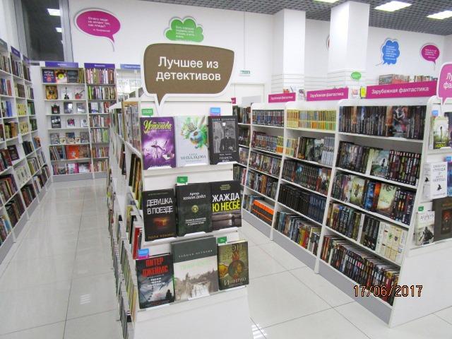 «Читай-город» в Перми