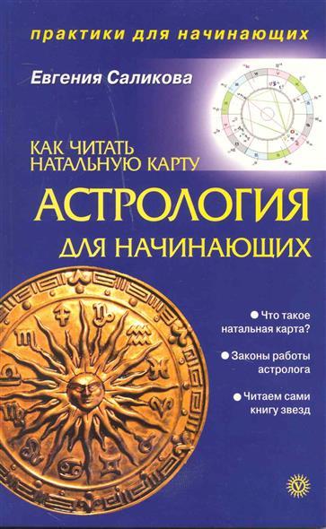 Ведическая астрология inurl apeboard plus cgi.