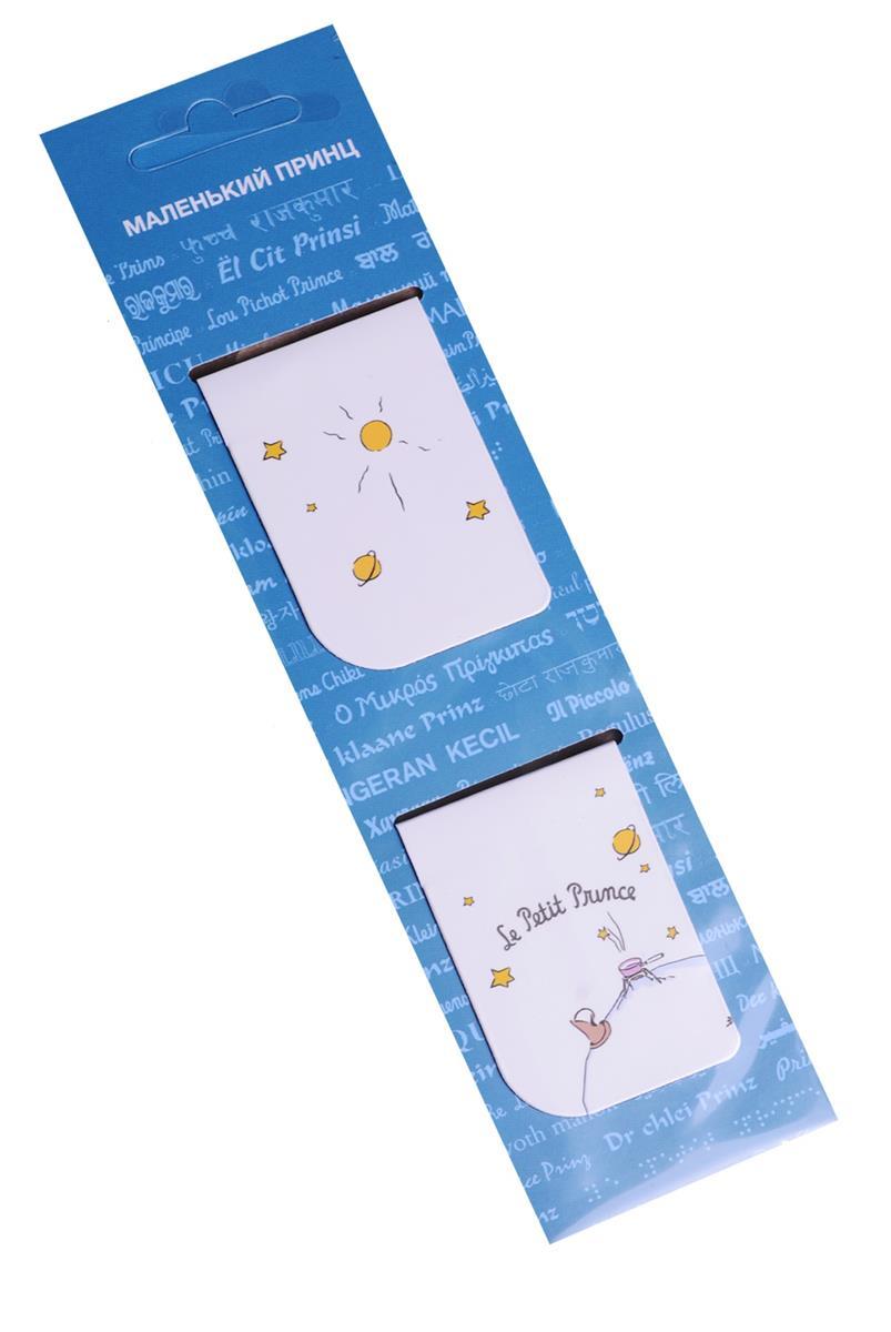Магнитные закладки Маленький принц (Синий, со шпагой) (2 шт)