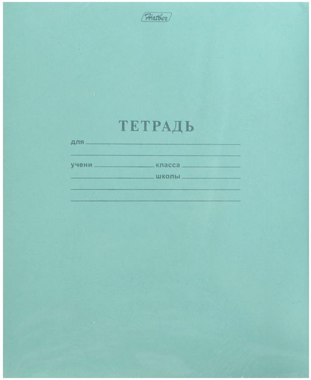 Комплект тетрадей 10 шт., 12 л., линейка